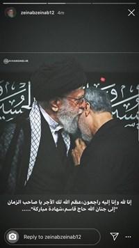 عشق و علاقه به حاج قاسم حدومرز نمیشناسد/ارادت شهروندان عراقی به سردار دلها+ فیلم و عکس